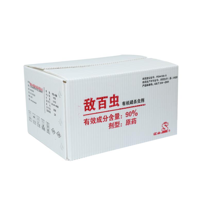 Les produits chimiques en plastique ondulé mettent en boîte la conception faite sur commande de couleur de taille de récipients pour l'emballage ou la circulation