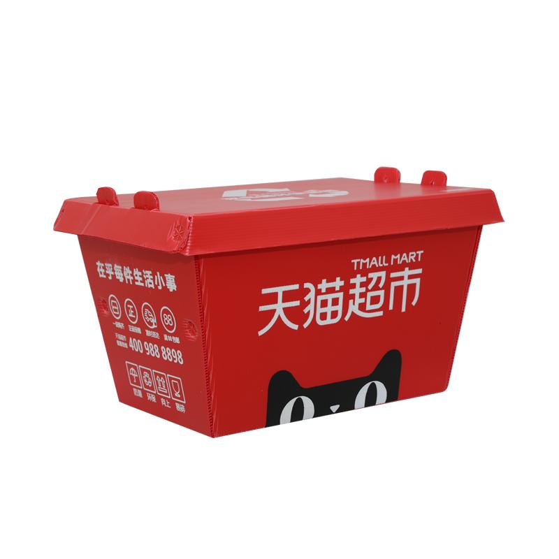 Les boîtes de livraison express en plastique ondulé contiennent une conception de couleur de taille personnalisée pour l'emballage ou la logistique