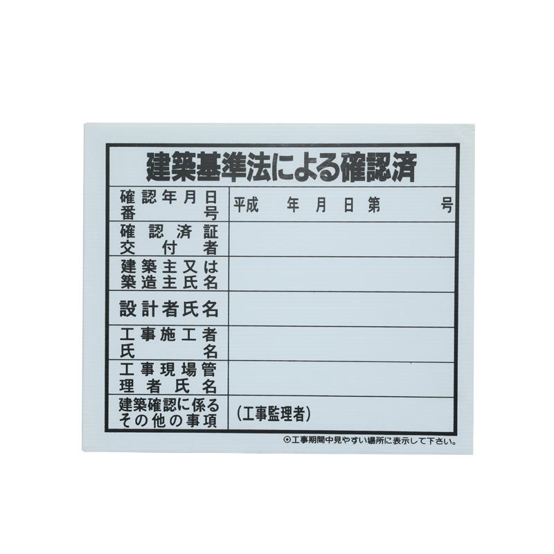 Panneaux publicitaires en plastique ondulé Conseil extérieur politique politique vote immobilier signes PP PE matériel