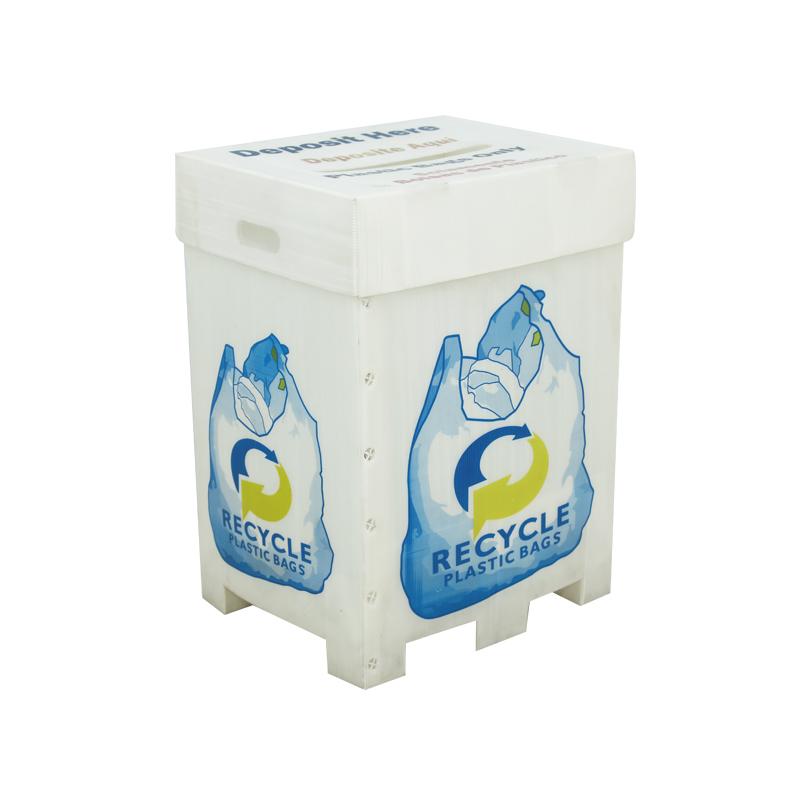 Bacs en plastique ondulé recycleurs personnalisés dans la taille d'impression couleur requise avec ou sans couvercle